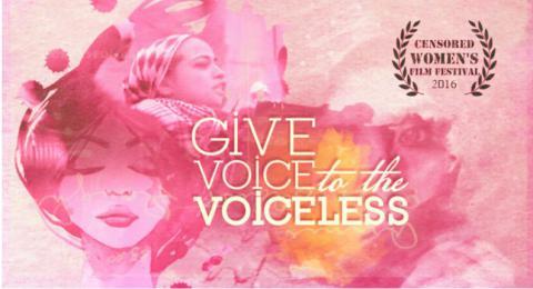 Censored Women's Film Festival 2016